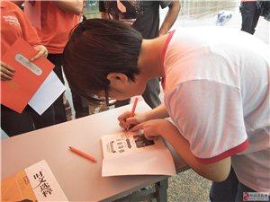 邻水县举办关爱留守儿童幕天公益捐书活动