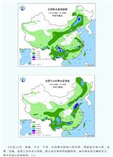 一切迹象表明大雨又回甘肃了,今起自西向东一直到7月10日