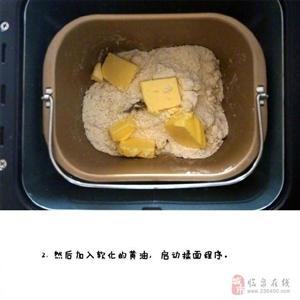 【莲子红豆一口酥】用淡奶油制作的酥皮,充满了奶香味