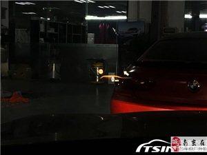宝马新款5系抬头显示 新款G38抬头显示