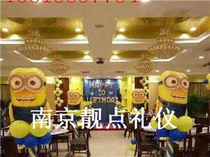 南京气球-小黄人系列