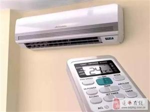 天热了,空调你真的会用吗?这些窍门要知道…