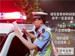 博兴交警大行动,这些人员被查处……