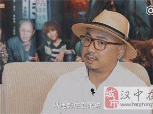 徐峥:观众太需要看到中国的英雄,他可以不完美