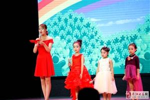 清华的孩子就是不一样清华幼儿园大班毕业典礼