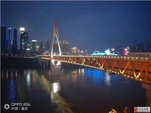 骑行云贵川   最后一站 ,山城重庆