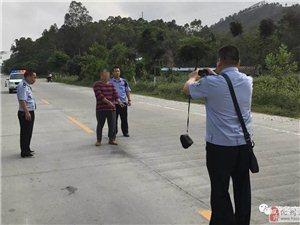 逃得过初一躲不过十五――-茂名化州公安交警连破5宗肇事逃逸案