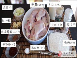 韩式炸鸡一学就会,看着流口水,再也不用担心孩子厌食了!
