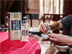 槽坊街、江记酒庄,重庆江津盛产的重庆高粱酒还有这般历史……