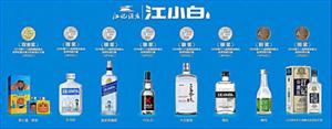 新时代下,从槽坊街一路走来的重庆高粱酒需要江记酒庄的助力?