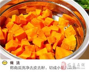 特别适合夏天吃的【南瓜冻】,吃前冷藏下,口感更Q弹!
