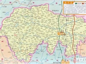 遂平县,全国第一个人民公社的诞生地,中国房姓祖居地