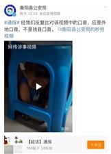 女子沉迷打麻将,竟把儿子关在凳子下!看得让人揪心