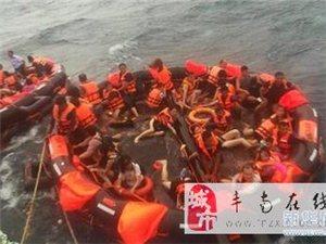 泰国普吉游船倾覆事故中暂无唐山游客!