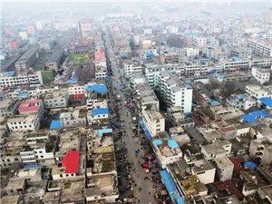临泉中心城区要大规划大调整啦……
