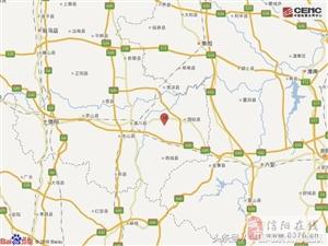 信阳市固始县发生3.6级地震