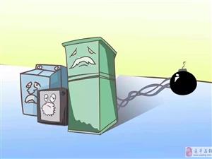 注意了!这五种家电超龄最危险