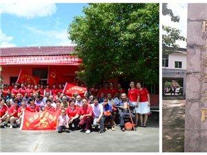 不忘初心、牢记使命,再接再厉、奉献爱心一一记永丰县志愿者协会走进陶唐乡