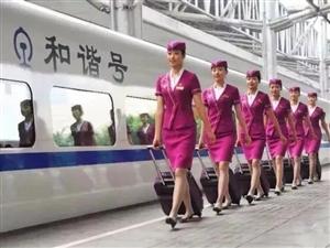 新宁的初中高中毕业生必看,毕业直接进入高铁系统工作