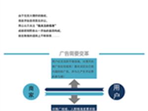 山东寰创信息科技公司18765432124