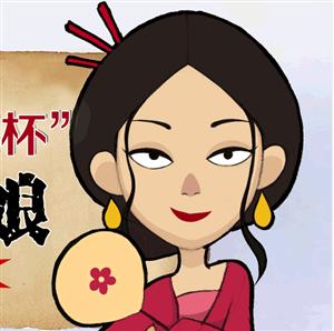 杞县第四届最美女老板