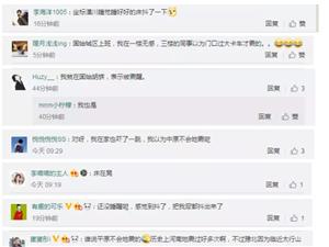 信阳3.6级地震!网友:感觉楼在晃!中原地区也会地震?地震局这样说…
