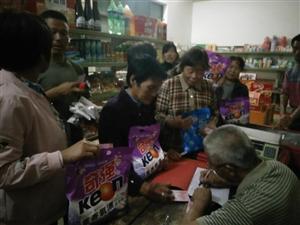 """同家庄镇乌池社区:让""""爱心超市""""成为扶贫扶志的平台"""