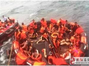泰国翻船事件41死:哭过之后有些事你必须知道!
