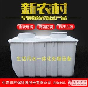 生活污水生物集成处理设备——生活污水处理专家!