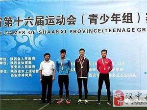 省十六运汉中赛艇队首日夺得三金一铜