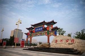 """全省公示,临西又将新增一家""""河北省企业技术中心""""!"""