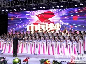 府谷县老年大学举行2018届学员结业典礼暨成果汇演