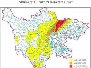 四川5年来首发地灾红色预警,这些地方请及时防范