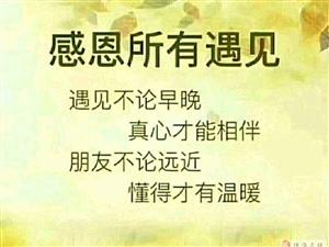 """珠海心理咨询师曹泽能今日""""早餐""""分享:老朋友不懂你的新近况"""