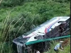 宜宾一客车在湖南境内发生严重交通事故!