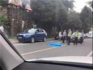 宜宾水东门附近发生了一起惨烈车祸,一老人被撞身亡!