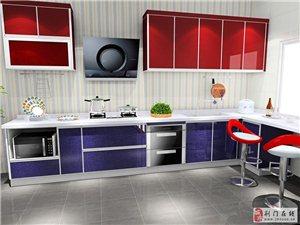 厨房装修风格比你想象得要精彩