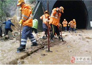 降雨致陇海、宝成铁路发生水害 西安宝鸡多趟列车晚点停运