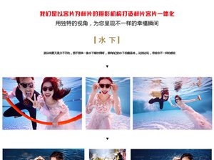 宜昌U摄影时尚婚纱,您的私人摄影师。