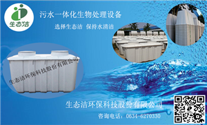 农村户厕改造设备