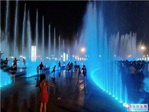 新濠天地赌博网址人和公园喷泉时间表!