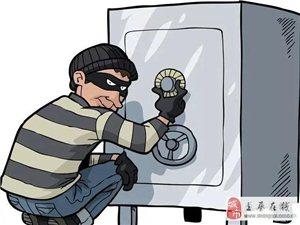 小偷入室抢劫,撞上房东的刀意外身亡,房东需负法律责任吗?