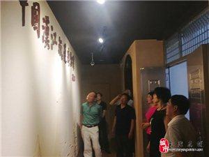 敢为人先太极人――参观中国汉江航运博物馆暨程根子《金太阳》研讨活动掠影