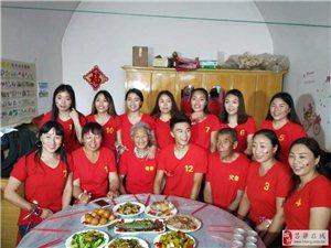 中国主页皇冠:一家11女1子,姐姐们凑钱给弟弟娶妻