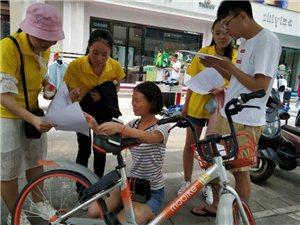 居民环境与健康素养监测―郑州市水利厅社区