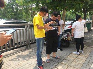 居民环境与健康素养监测―郑州市北林路社区