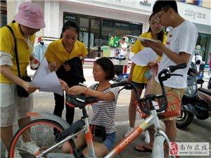 社会实践―郑州市水利厅社区