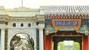 重庆首份大学录取通知书送达永川,幸运儿是谁?