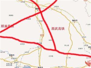西武高铁西安至十堰段年内开工 到武汉只需2小时
