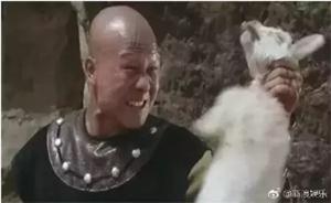 """《少林寺》""""秃鹰""""计春华去世!57岁,3个月前查出肺癌晚期"""